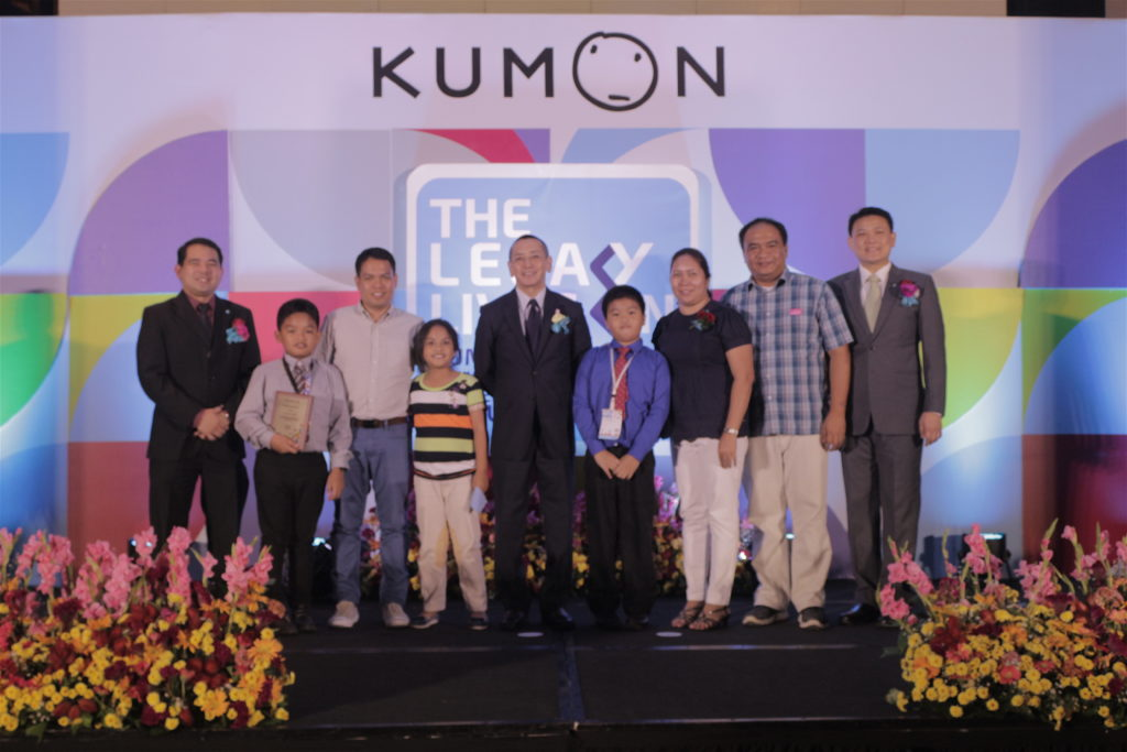 mr kumon The kumon dojo was the dojo that was run by ryu kumon's father very little is known about dojo, save that it was somewhere far from furinkan and very run down there were no students, its sensei, mr kumon, had no idea how to attract students or any other job, and it was literally falling.